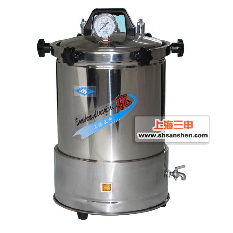 上海三申YX-280A手提式不锈钢蒸汽xx色综合高压灭菌锅15L(座式电热)
