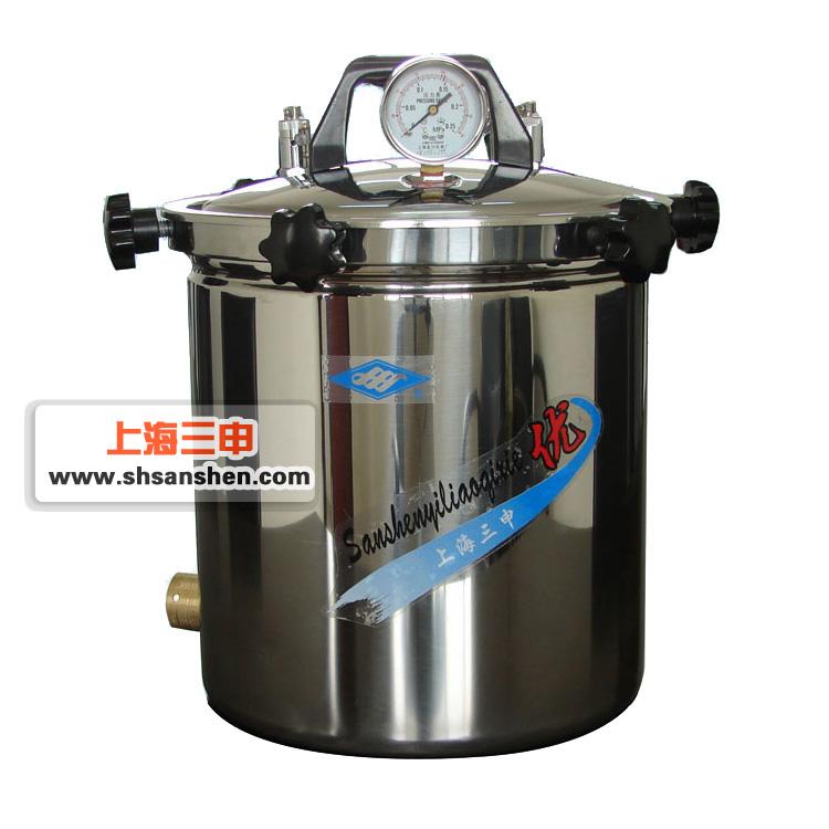 上海三申YX-280B手提式不锈钢蒸汽xx色综合 医用高压灭菌锅消毒锅 15L(防干烧)