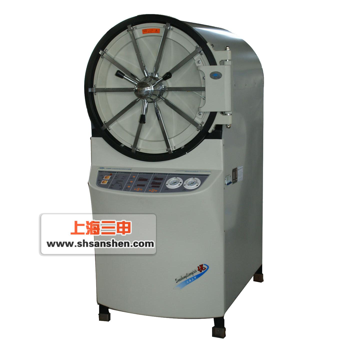 上海三申卧式圆形压力蒸汽xx色综合YX-600W 卧式医用高压灭菌锅消毒锅(150L)