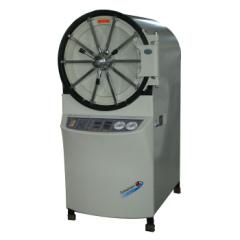 上海三申卧式圆形压力蒸汽xx色综合YX-600W 卧式医用高压灭菌锅消