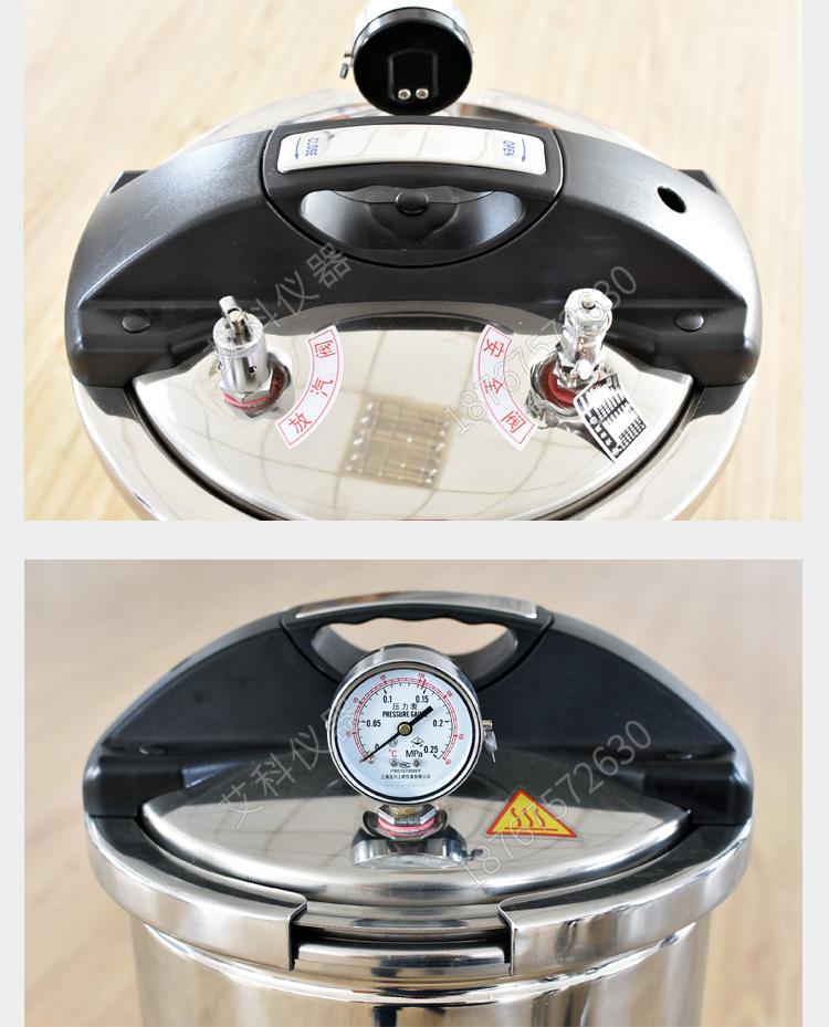 上海三申YX280/15手提式不锈钢蒸汽xx色综合高压灭菌锅15L(新款座式电热)