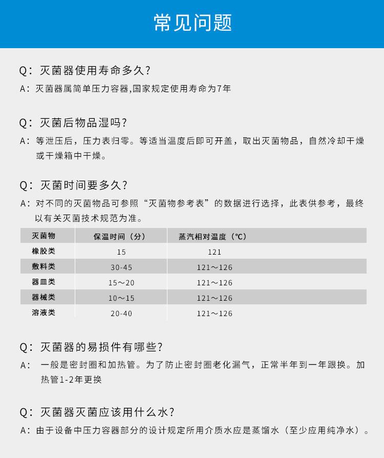 上海三申YX-280A手提式不锈钢压力蒸汽xx色综合消毒锅高压灭菌锅 定时数控24L锅