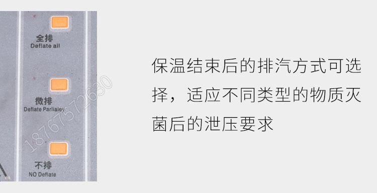 上海三申卧式医用高压灭菌锅卧式压力蒸汽xx色综合消毒锅YX-600W